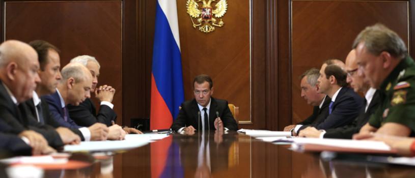 Дмитрий Медведев подписал постановление «О внесении изменений в государственную программу Российской Федерации «Развитие оборонно-промышленного комплекса»