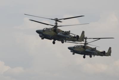 Завершился очередной курс повышения квалификации «Основы каталогизации предметов снабжения Вооруженных Сил РФ»