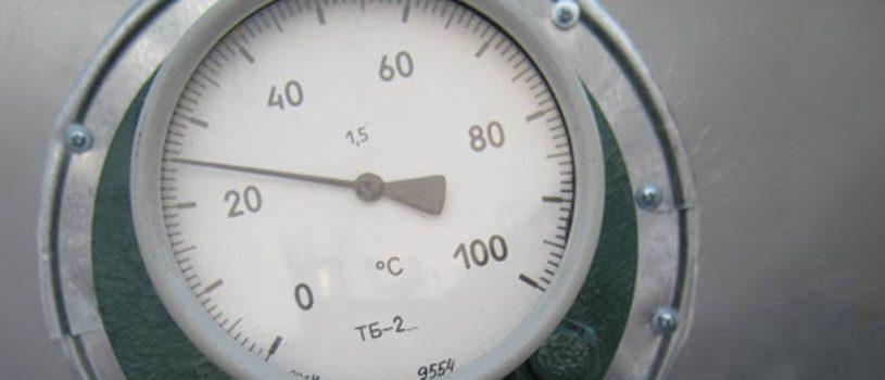 Метрологическое обеспечение ГОЗ. Актуальные изменения