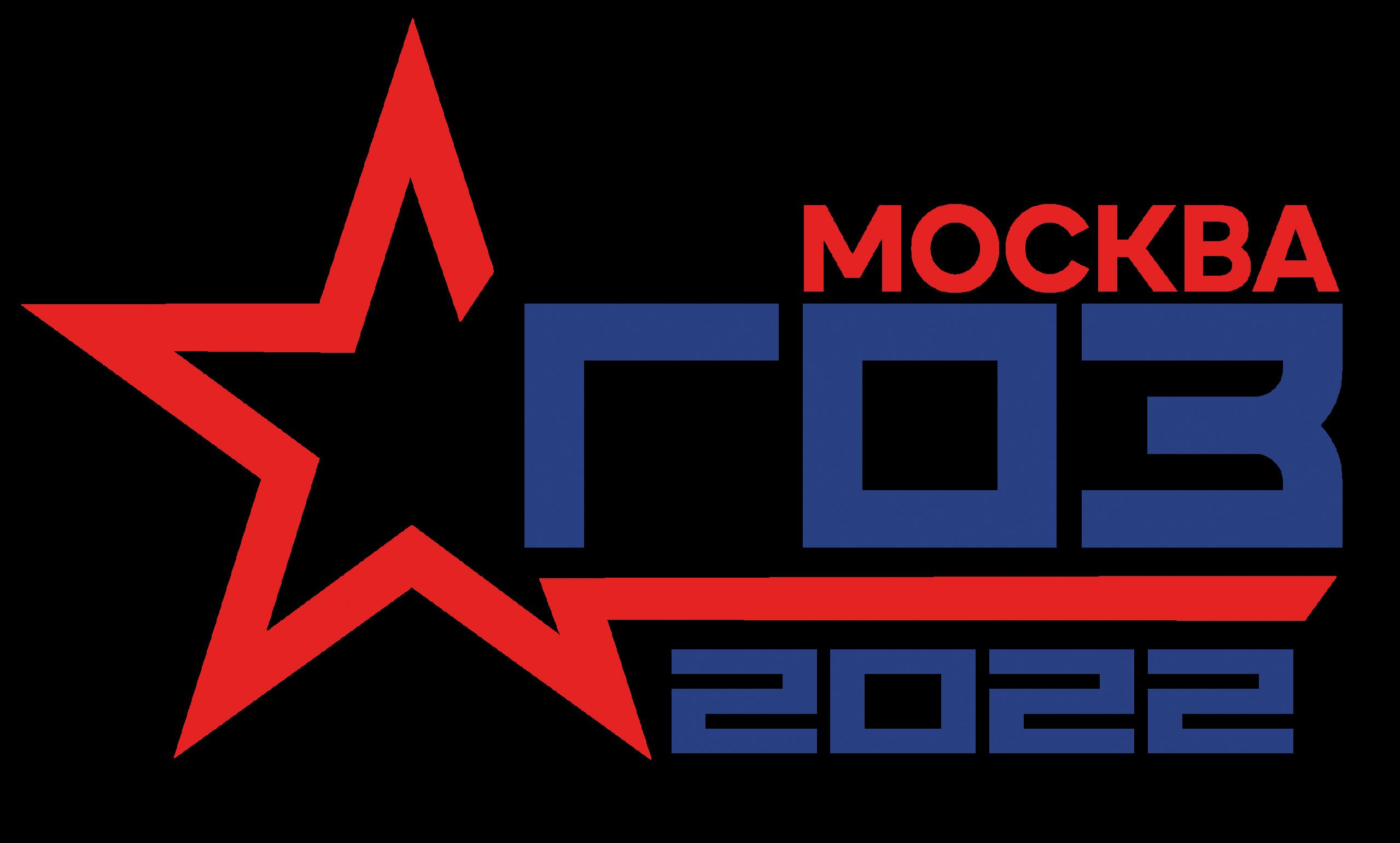 Лого ПОК 2021